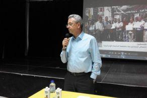 Dr. Mustafa Barghouti lecture