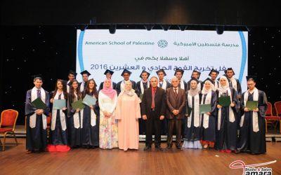 Ceremony 2016